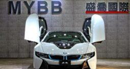 2016 BMW i8 coupe Plug-in Hybrid  7600km