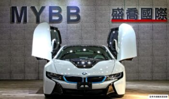 2016 BMW i8 coupe Plug-in Hybrid