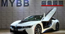 (已收訂)2016 BMW i8 coupe Plug-in Hybrid