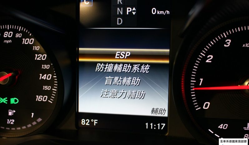 2017 C300 AMG Line COUPE LED Burmester Key GO full