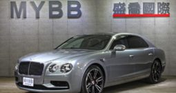 2017 Bentley Flying Spur V8s