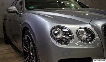 2017 Bentley Flying Spur V8s full