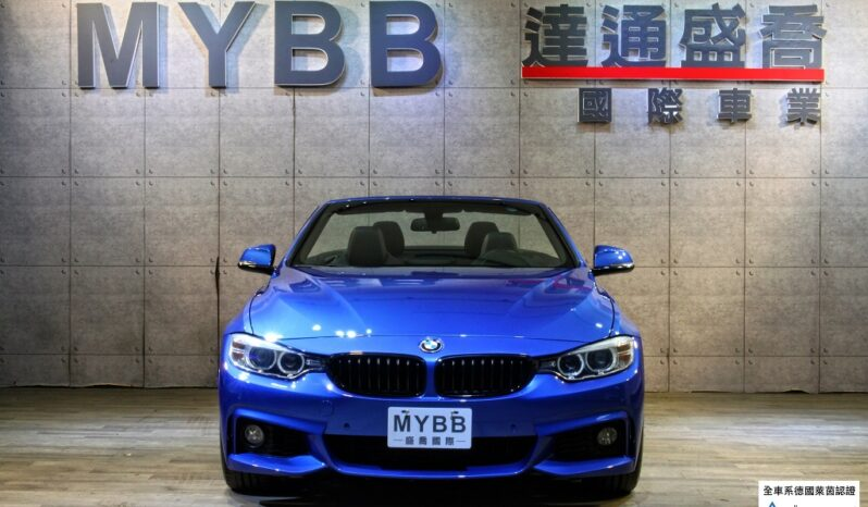 2015 BMW F33 428i  Convertible M sport full