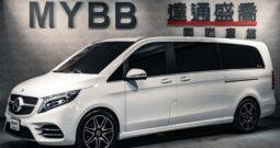 2020 Benz V-Class V300d Avantgarde
